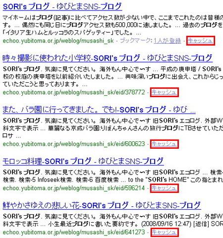 検索方法-1.jpg