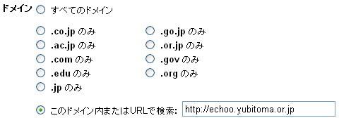 検索方法-480.jpg